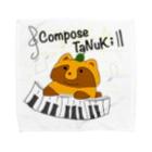 原知也、略してHaTo@作曲家のCompose TaNuKi Towel handkerchiefs