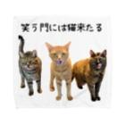 ゆあ工房の笑う門には猫来たる Towel handkerchiefs