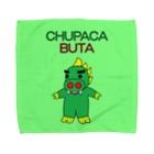 豚人イラストのパンダ武島のチュパカブタ君(ハンカチ版) Towel handkerchiefs