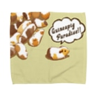 Lichtmuhleのguineapig paradise Towel Handkerchief