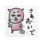クレヨン君とえんぴつ君のネコのチャーリー さあ、おいで Towel handkerchiefs