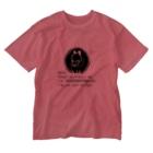 奄美の生き物応援隊のアマミノクロウサギ両面プリント Washed T-shirts