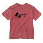 からすのベアギター黒 Washed T-shirts