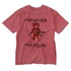 oniwaka うぇぶしょうてんのマシラ 背面ロゴ入り Washed T-shirts