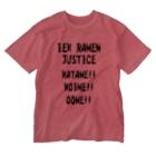 非公式いもたきグッズショップの家系ラーメンJUSTICE Washed T-shirts