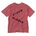 team-Kのこの文字がはっきり読めたら近づきすぎです Washed T-shirts