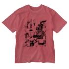 fumika no mise 井上文香のimono Washed T-Shirt