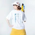 すとろべりーガムFactoryの【バックプリント】パンの袋とめるやつ 視力検査  Washed T-shirtsの着用イメージ(裏面)