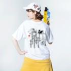 推 愛 OShiROの日本代表 エース魂 師弟コンビVer. Washed T-shirtsの着用イメージ(裏面)
