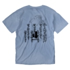 推 愛 OShiROの梟  Washed T-shirtsの裏面