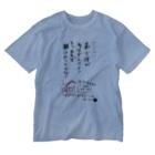 nonaの希少種多すぎんのよ!! Washed T-Shirt