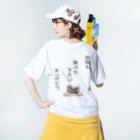 team-Kのソーシャルディスタンスマーク Washed T-shirtsの着用イメージ(裏面)
