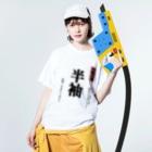 tubu_tuboの〜半袖〜本格シリーズ Washed T-shirtsの着用イメージ(表面)