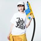 龍Tのロングッズ6 Washed T-shirtsの着用イメージ(表面)