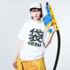 こまたつの7月1日からレジ袋有料化 Washed T-shirtsの着用イメージ(表面)