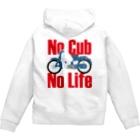 D-StyleのNo Cub No Life Zip Hoodies