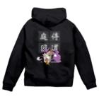 iiTAI-DAKE    -  イイタイダケ  -のSOUCHANG BOXスーチョンボックス Zip Hoodies
