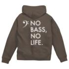 もりてつのNO BASS, NO LIFE. Zip Hoodies