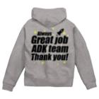 【仮想通貨】ADKグッズ(Tシャツ等)専門店 のGreat ADK team! Zip Hoodies