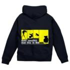 奄美の生き物応援隊のfrom AMAMI濃色用 Zip Hoodies