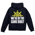 【仮想通貨】ADKグッズ(Tシャツ等)専門店 のWe're in the same boat Zip Hoodies