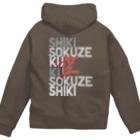 衝動的意匠物品店 「兄貴」のSHIKISOKUZE空 Zip Hoodies