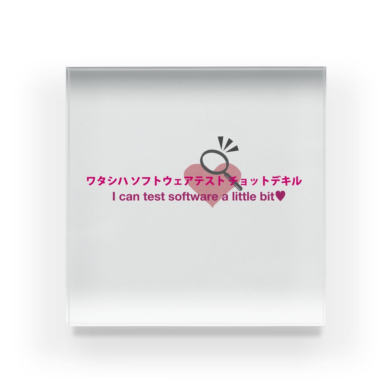 miwa719のチョットデキル No.2 Acrylic Block