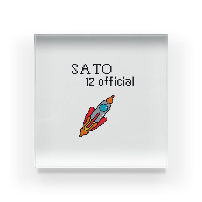 SATO12officialの宇宙船ガウガウ号 Acrylic Block