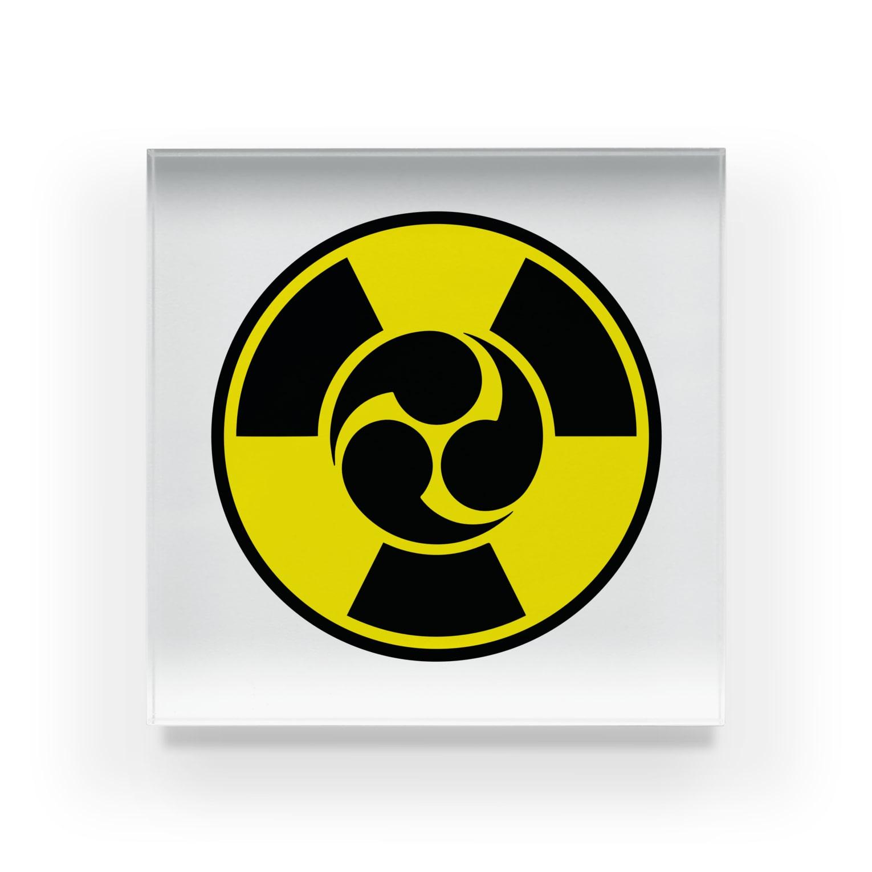 Y_NAKAJIMAの放射線に三つ巴 A Acrylic Block