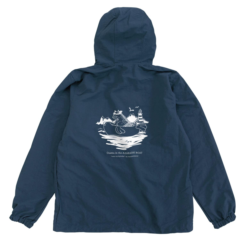 マルポレランドのアザラシのボートで冒険するおさむ(白) Anorakの裏面