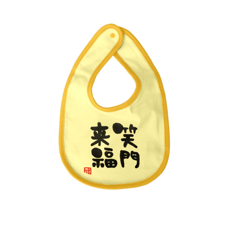 rokushin-gamaの笑う門には福来たる Baby bibs
