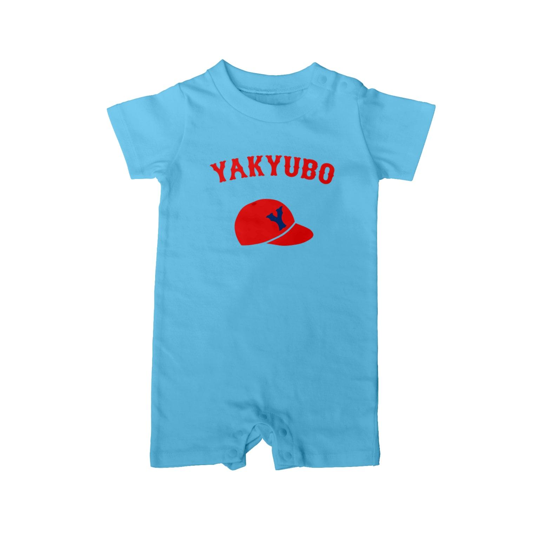 YAKYUBO STOREの野球帽ロンパース(C1977) ベイビーロンパース
