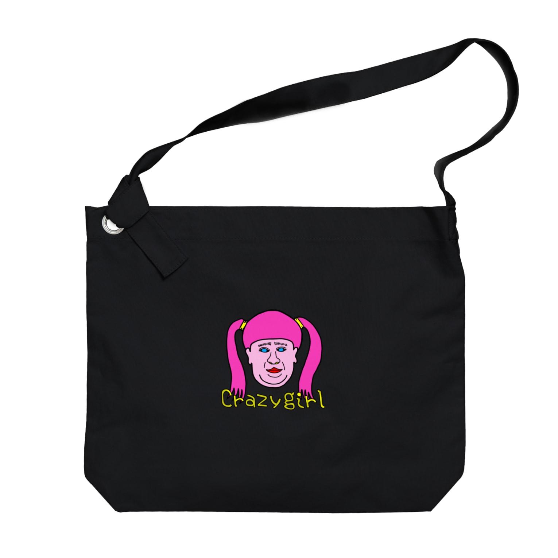 k.chubbyのcrazy girlビックカラーバック Big shoulder bags