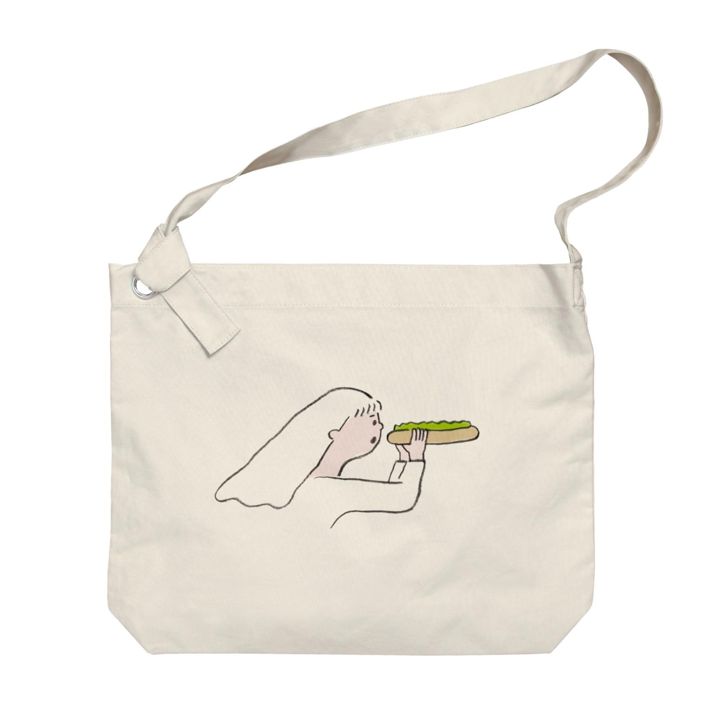 ふにゃらーa.k.a.虚弱のパン食い女子 Big shoulder bags