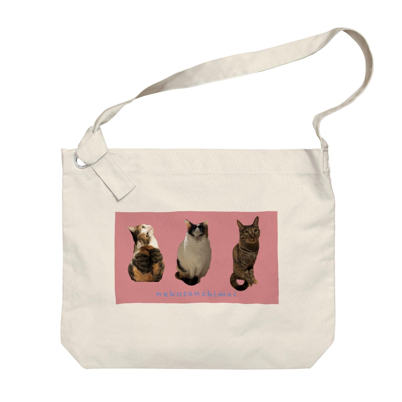 mikarose6の猫三姉妹生活部シリーズ Big shoulder bags