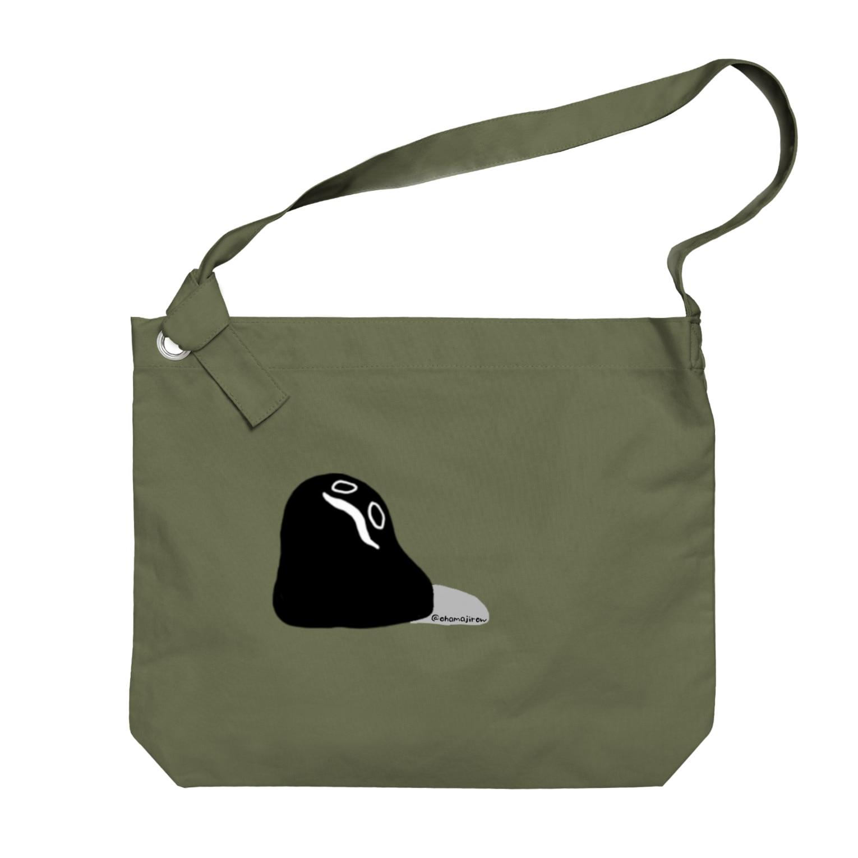 おはまじろうのお店の謎の真っ黒モンスター Big shoulder bags