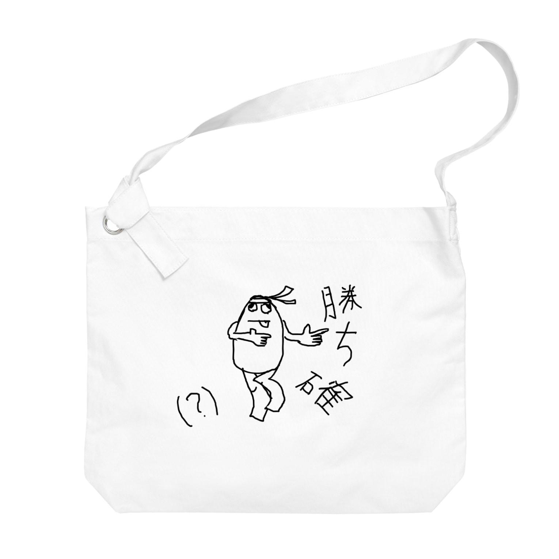 eggeggeggの勝ち確テャまご Big shoulder bags