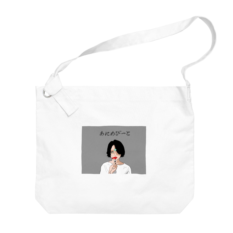 animabeatのリップ Big shoulder bags