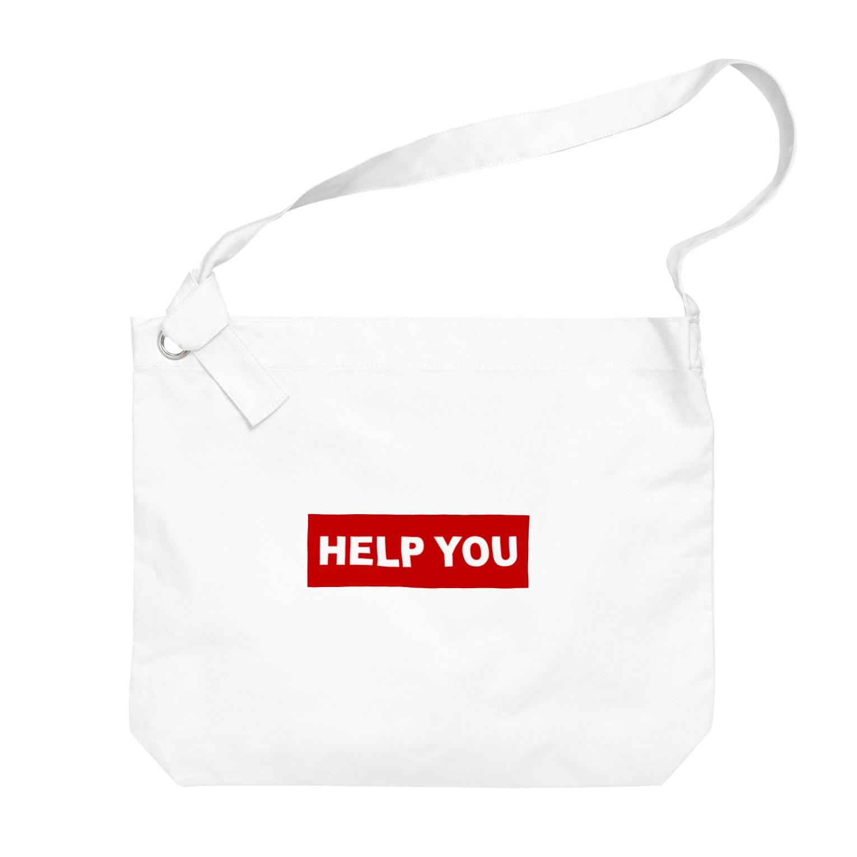 HELP YOU公式ストアのスポーティーロゴ Big shoulder bags