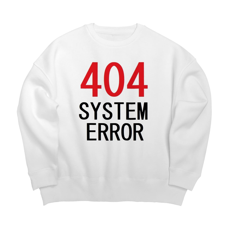 アメリカンベースのシステムエラー 404 Big silhouette sweats