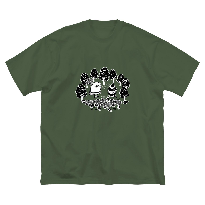 nuppuのいいんだよ!大丈夫!見てみて、お化けだよ〜 Big silhouette T-shirts