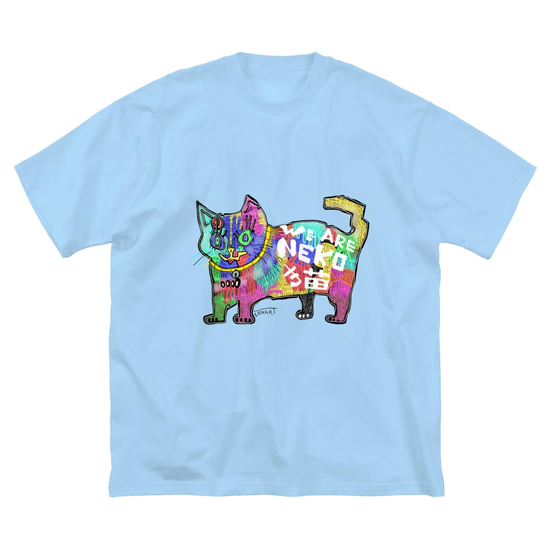 ZENART(ゼンアート)のカラフルな猫 そうカラネコ Big silhouette T-shirts