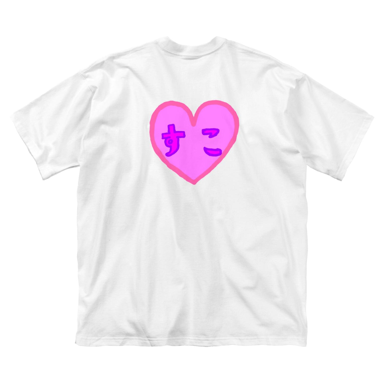 Peroridanの控えめにすこ Big silhouette T-shirts