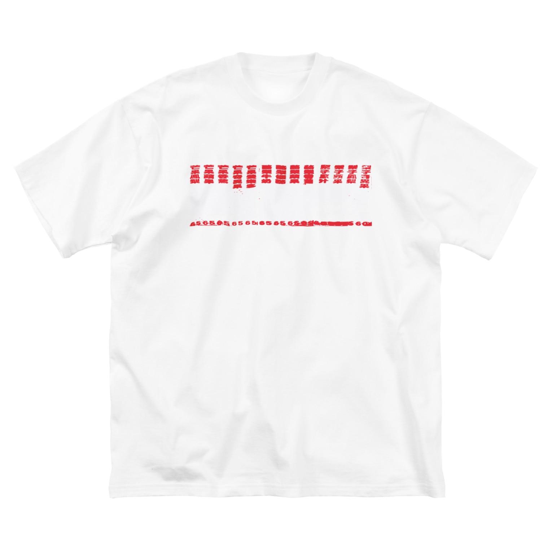 Danke Shoot Coffeeのジューススタンドのお品書き Big silhouette T-shirts