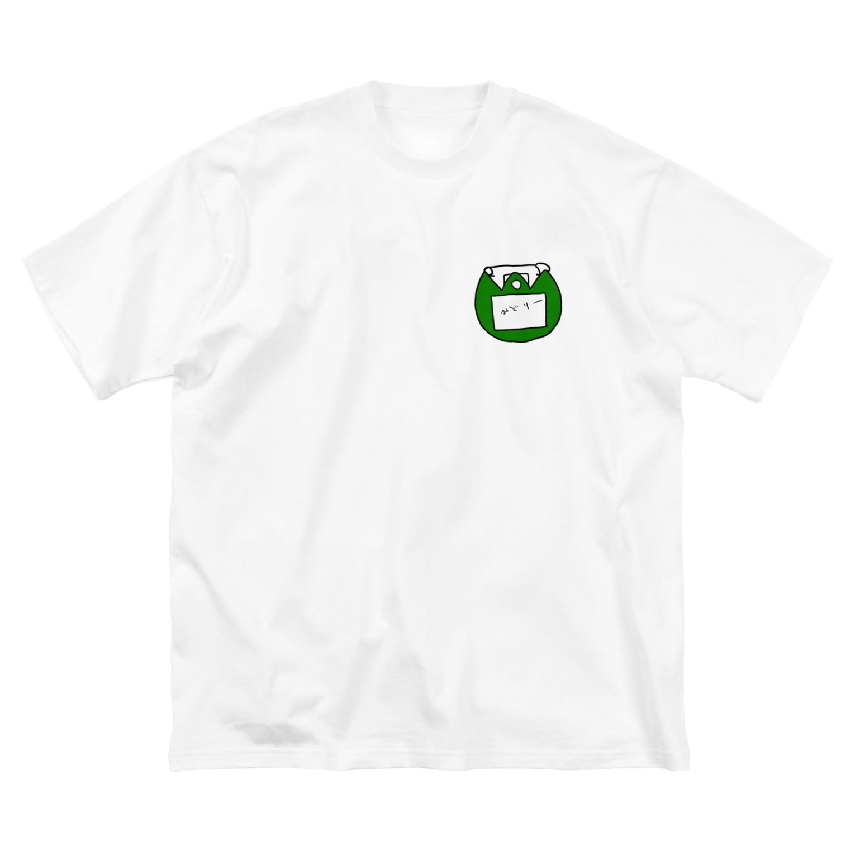 ナンダコレしょっぷのチューリップ組名札 緑 Big silhouette T-shirts