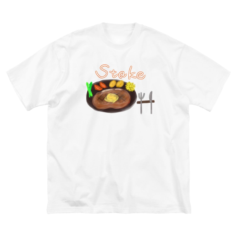 Lily bird(о´∀`о)のステーキプレート ロゴ入り Big silhouette T-shirts
