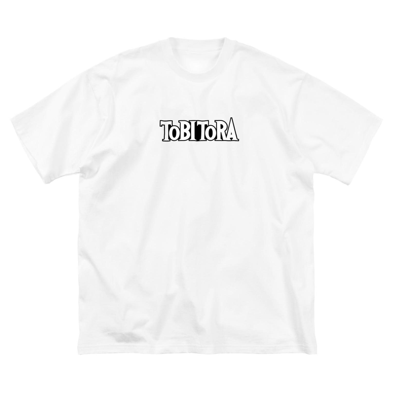 TOBITORA とびとらのSIMPLE LOGO / MONO Big silhouette T-shirts