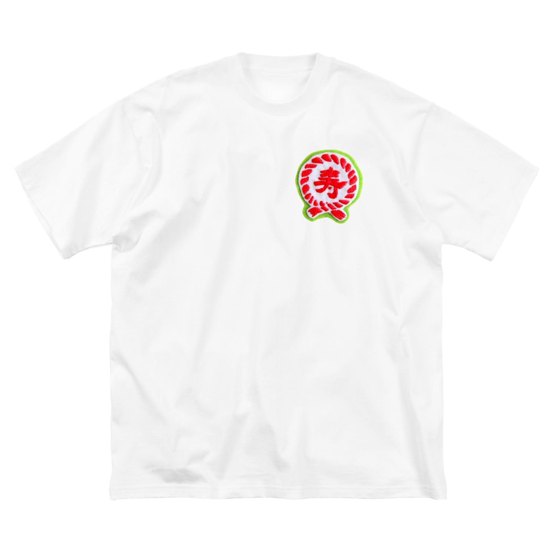 KUSUKUSU-COMPANYの寿-刺繍ver. Big silhouette T-shirts