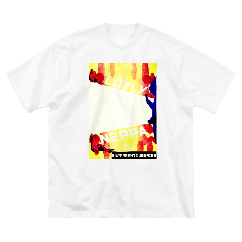 Danke Shoot Coffeeのサウナ熱波師猫 Big silhouette T-shirts