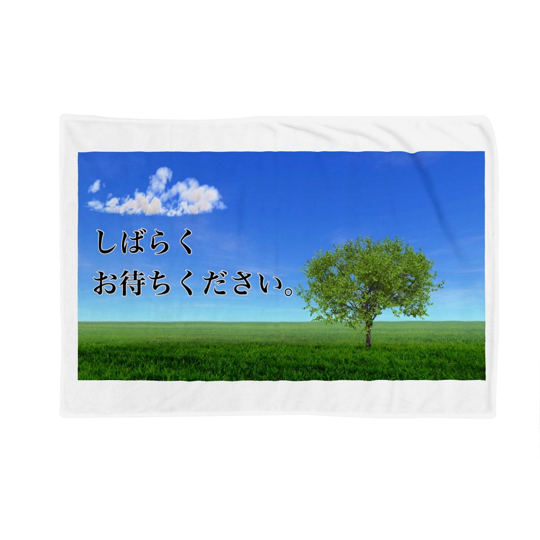 四色アペンド+のしばらくお待ち下さい Blankets